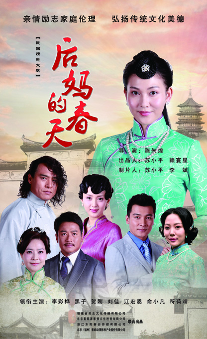 phim me ke Mẹ Kế tập 5   Phim Trung Quốc thuyết minh VTV3