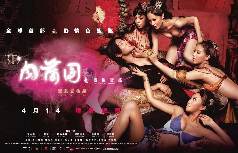 Xem Phim Nhục Bồ Đoàn 3 – Sex And Zen III Vietsub (1998)